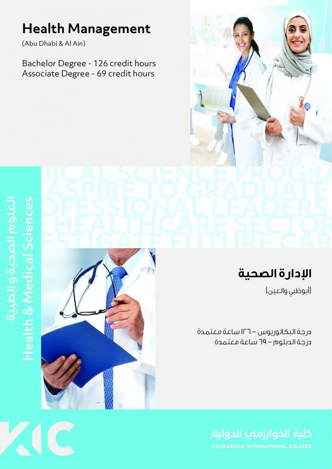 BACHELOR DEGREE IN HEALTH MANAGEMENT
