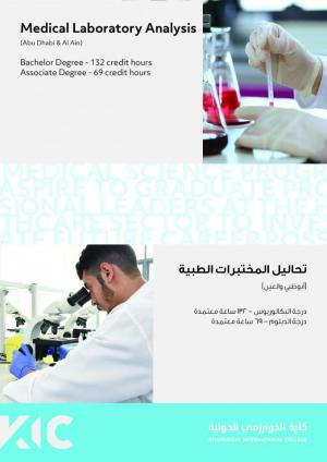BACHELOR DEGREE IN MEDICAL LABORATORY ANALYSIS