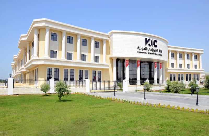 Al Khawarizmi International College