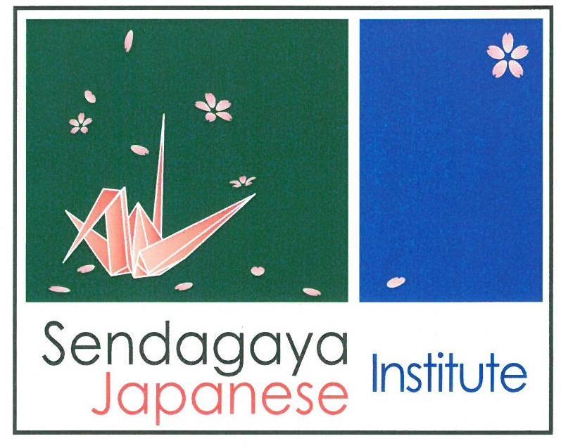 Sendagaya Japanese Institute