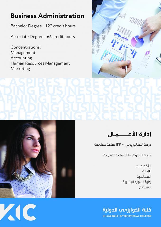 ASSOCIATE DEGREE IN BUSINESS ADMINISTRATION