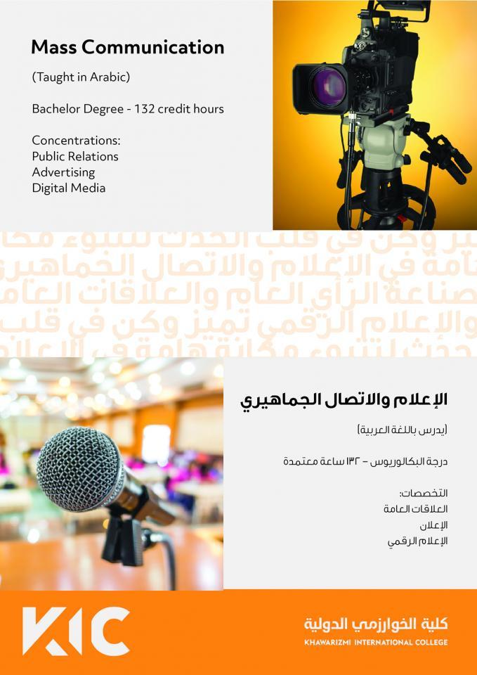 BACHELOR DEGREE IN MASS COMMUNICATION